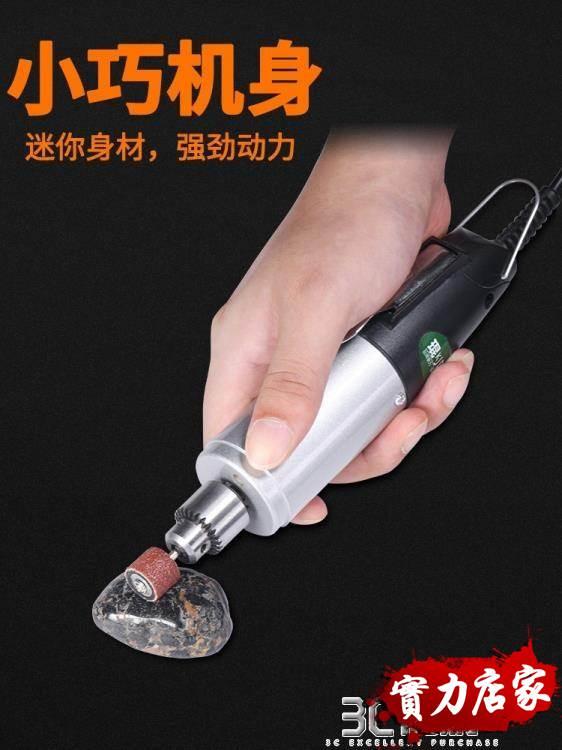 電磨機小型手持玉石木工電動打磨拋光機切割雕刻機微型小電?工具 3C優購