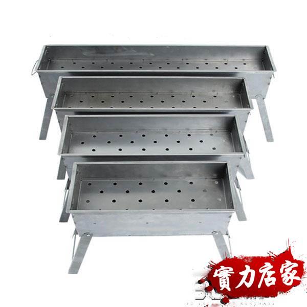 燒烤爐燒烤架子戶外木炭烤爐燒烤工具全套碳烤爐5人以上加厚烤爐