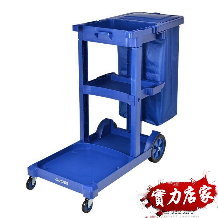 清潔推車 供應超寶D-11多用途清潔手推車 多功能清潔服務車 保潔車不帶蓋
