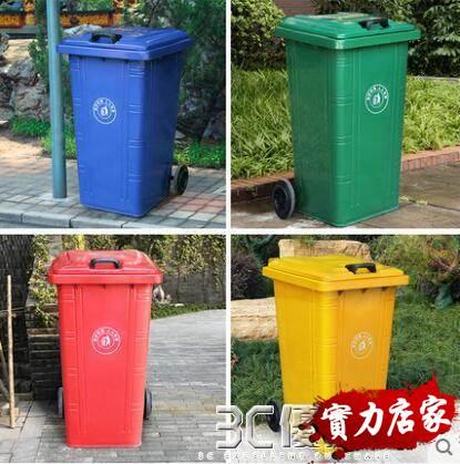 戶外垃圾桶240升帶蓋帶輪方形120工業環衛分類小區鐵質大號垃圾箱