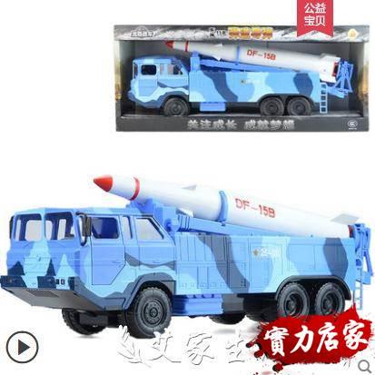玩具車T99主戰坦克大號耐摔聲光慣性軍事坦克車模型玩具兒童男孩禮物 熱賣單品