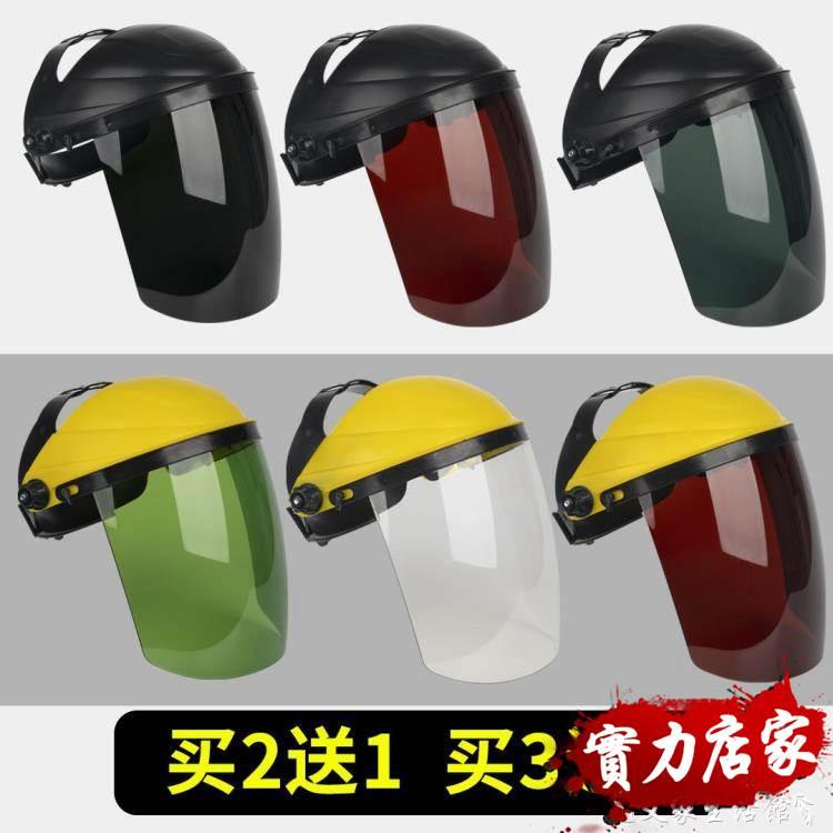 電焊面罩防飛濺防強光焊工面屏面照面卓防烤臉部輕便頭戴式防護罩 熱賣單品
