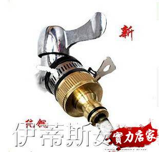 萬用接頭洗車水槍水管接頭接水龍頭萬能通用萬用高壓水管接口對接器轉 春季特賣