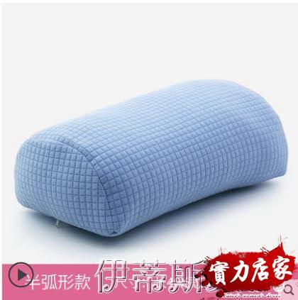 腳枕墊腿枕睡眠腳枕抬腿靜脈墊腳枕腿墊床上睡覺膝枕孕婦抬高曲張枕頭 LX春季特賣
