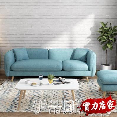 沙發北歐布藝沙發小戶型現代簡約客廳雙三人店鋪布沙發整裝組合網紅款  LX春季特賣