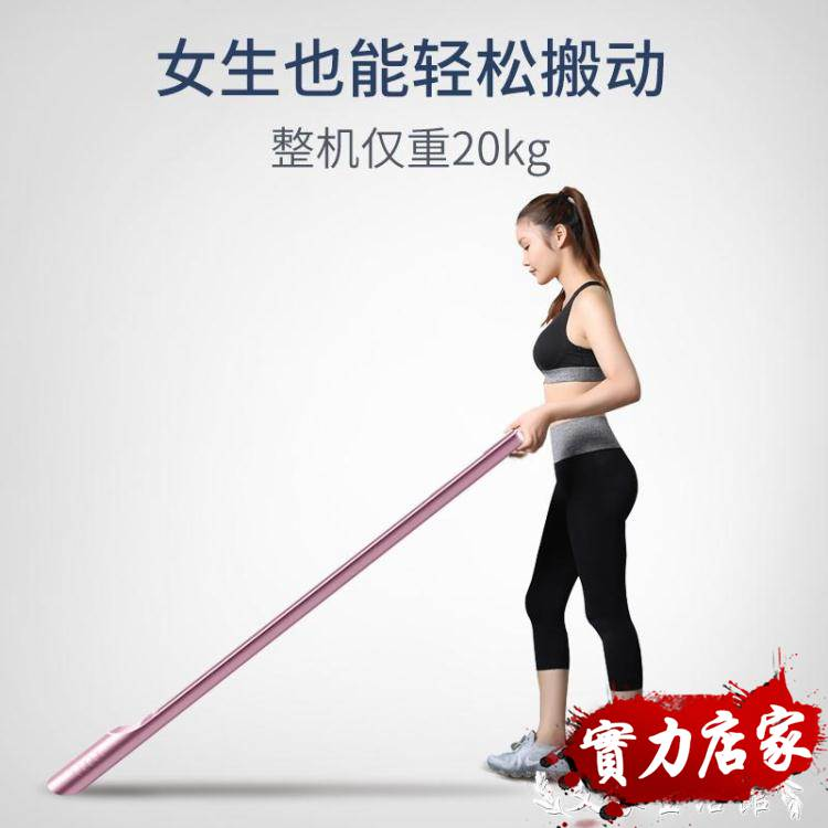 跑步機平板跑步機家用款小型迷你超靜音室內健身房專用簡易折疊走步機 LX 熱賣單品