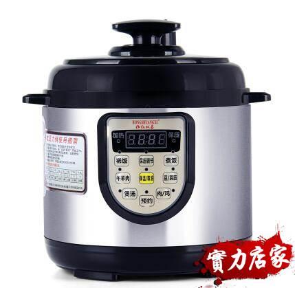高壓鍋壓力鍋智慧多功能電高電壓力鍋家用雙膽飯煲LX220v春季特賣
