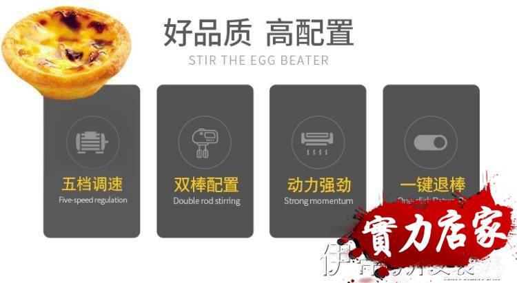 打蛋器電動打蛋器家用迷小型打蛋機奶油打發器機蛋糕攪拌器烘焙工具