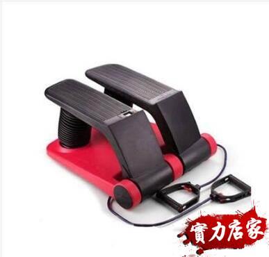 踏步機多功能空氣踏步機家用靜音迷你健身運動免安裝登山器LX 春季特賣