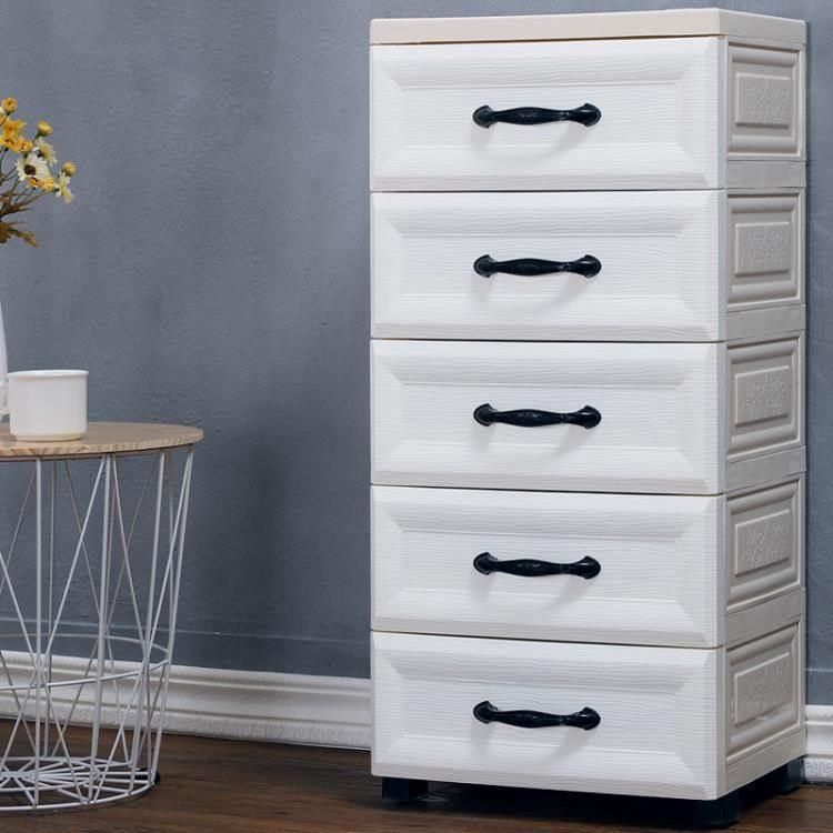 加厚抽屜式收納櫃家用玩具收納盒儲物塑料多層收納櫃子雜物整理箱