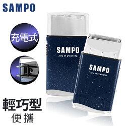 【SAMPO聲寶】名片型刮鬍刀 EA-Z1701L