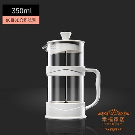 咖啡壺 法壓壺家用法式濾壓壺玻璃沖茶器手壓過濾杯沖泡冷萃壺手沖咖啡壺
