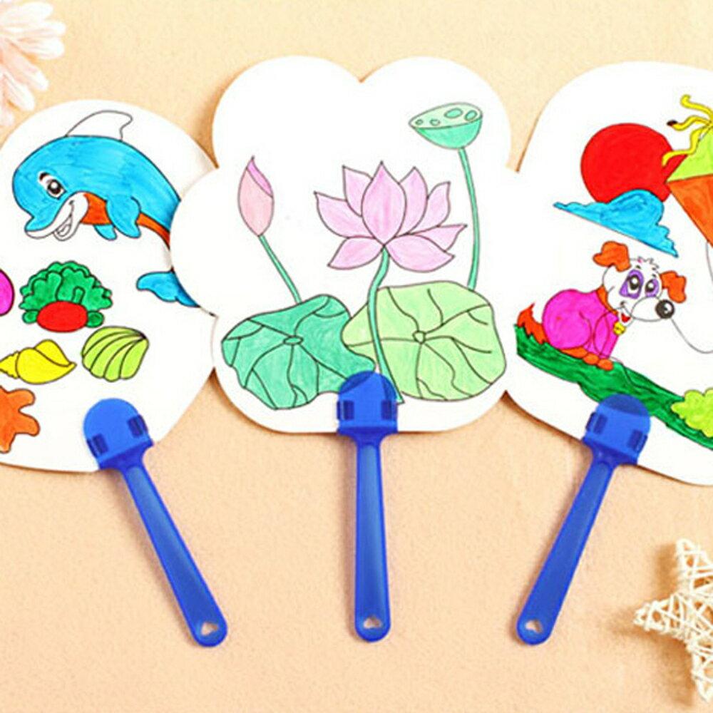 兒童DIY繪畫塗鴉空白扇子材料 手拿扇【BlueCat】【JC3690】 4