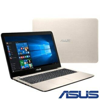 ASUS 華碩 X556UQ-0101C6200U 家用筆電 金色 15.6/i5-6200U/4G/1TB/940MX/DRW/WIN10