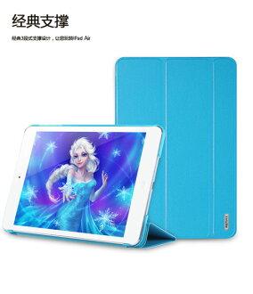 REMAX 簡皮套 精簡LOGO壓印 Apple iPad Air2保護套/ 平板保護套/ 保護皮套 (四色)