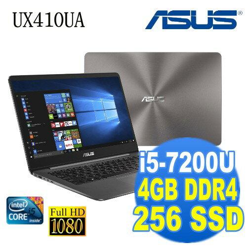 Drk3c:福利新品ASUS華碩UX410UA0041A7200U14吋i5-7200U4G256GSSDWin10科技灰輕薄極速筆電贈筆電散熱墊、清潔組、防水鍵盤膜