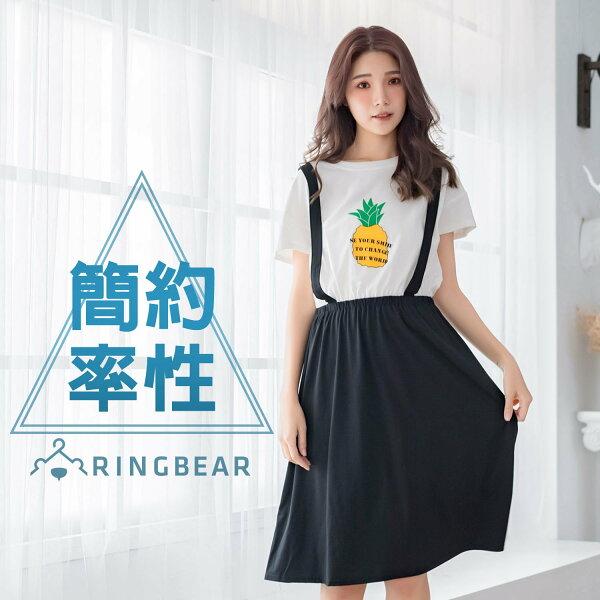 假二件--圓領簡約趣味印圖短袖假兩件鬆緊帶縮腰吊帶連衣裙(黑L-3L)-D424眼圈熊中大尺碼