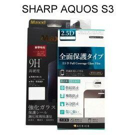 滿版鋼化玻璃保護貼SHARPAQUOSS3(5.99吋)黑色