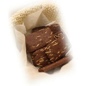 【蘋果綠烘焙坊】杏仁巧克力餅乾:★嘴饞嗎?下午茶首選,配上咖啡及茶品,是您下午茶的最佳良伴!★