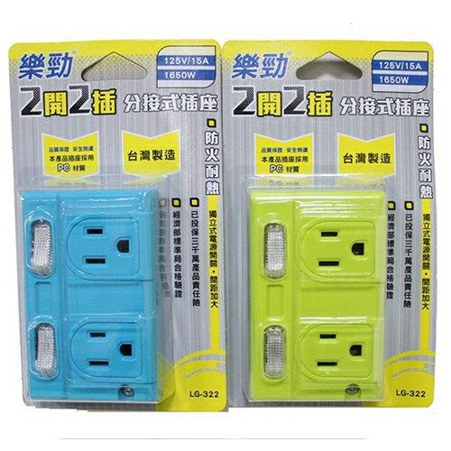 <br/><br/>  超電王2開2插分接式插座【愛買】<br/><br/>