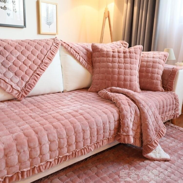 【快速出貨】沙發套 冬季簡約現代法蘭絨沙發墊坐墊布藝短毛絨沙發套巾防滑定做 創時代 雙12購物節