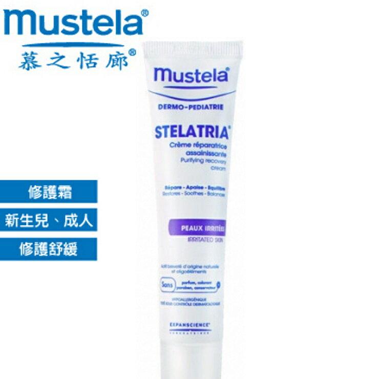 【寶貝樂園】Mustela慕之恬廊 舒恬良修護霜 40ml