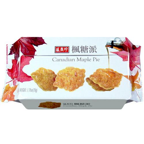 盛香珍 楓糖派 79g