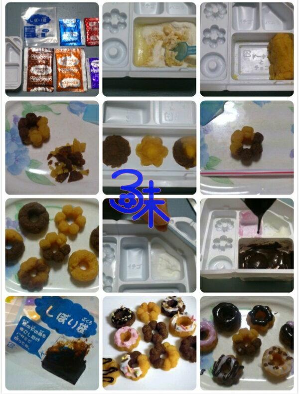 (日本) Kracie 可利斯 手工diy 餅乾-手作甜甜圈 1盒 41 公克 特價118 元【4901551354016】(知育果子甜甜圈 1