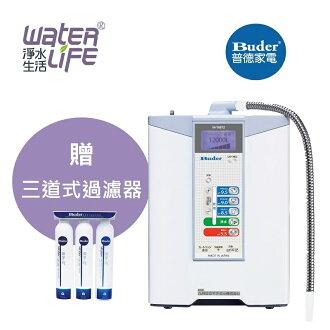 【淨水生活】《普德Buder》【公司貨】HI-TA812 電解水機 ★贈前置三道過濾器 ★日本日立製造