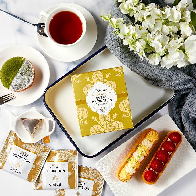 試喝包 Souhait Tea法式經典花果甜香調味紅茶 - Great Distinction 獨領風騷★3 / 1~3 / 11超取滿299免運 3