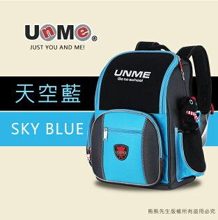《熊熊先生》MIT台灣製造UnMe兒童書包3211N大容量設計護脊後背包3M反光膠條