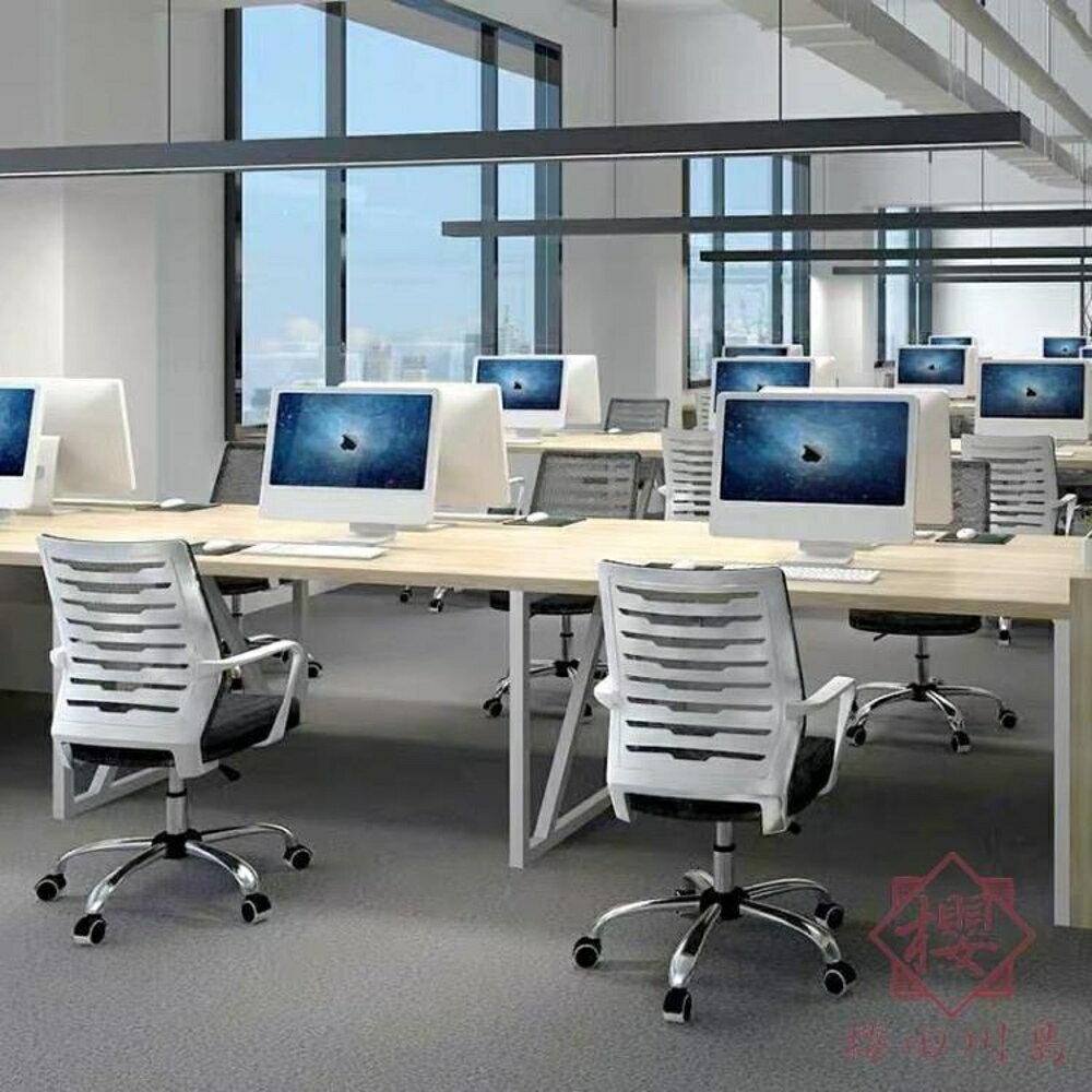 電腦椅家用會議辦公椅靠背升降轉椅職員簡約座椅子【櫻田川島】