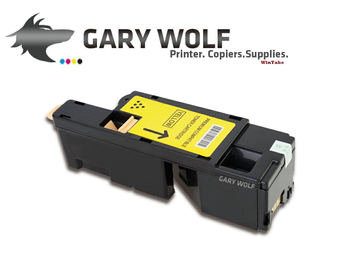~非印不可~EPSON C1700 C1750 CX17 黃色 相容彩雷環保碳粉匣 S05