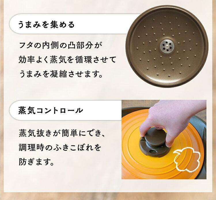 日本IRIS OHYAMA / KITCHEN CHEF / 無加水鍋 / 淺型 / 24cm / MKS-P24S / 兩手提鍋 / 兩手提鍋 / 無水烹調鍋 / 9594429。共3色-日本必買 日本樂天代購(5481*2)。件件免運 8