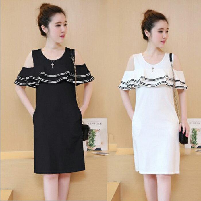糖衣子輕鬆購【HY9510】韓版時尚寬鬆性感露肩荷葉邊條紋連身裙