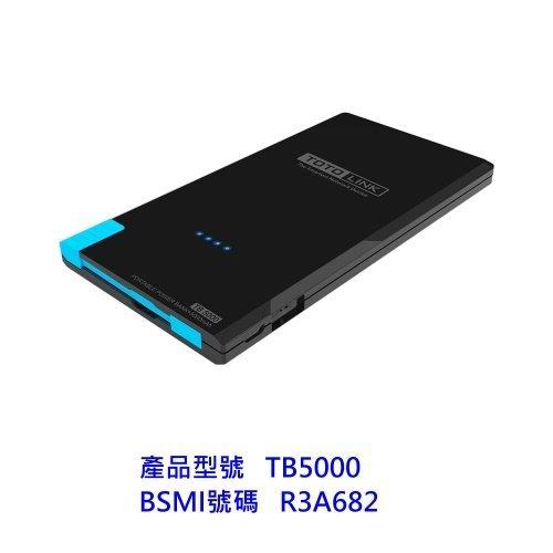 【新風尚潮流】TOTOLINK極薄快充5000mAh行動電源隱藏式充電線設計TB5000