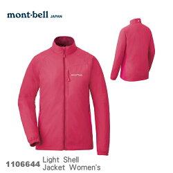 【速捷戶外】日本 mont-bell 1106644 LIGHT SHELL 女防潑水彈性保暖風衣(粉紅),登山,健行,機車族