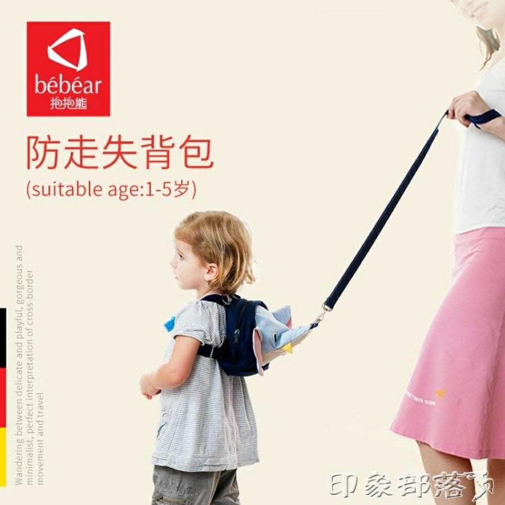 抱抱熊兒童防走失背包 防走丟帶寶寶牽引繩小孩子書包防丟繩溜娃 全館免運