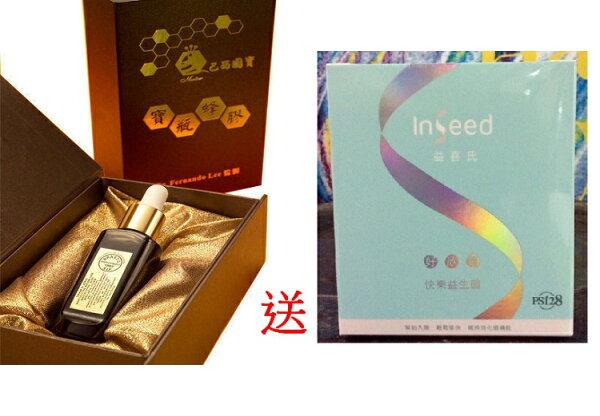 鏡感樂活市集:現折再送長青寶商品活動組2盒巴西蜂膠送一盒益生菌