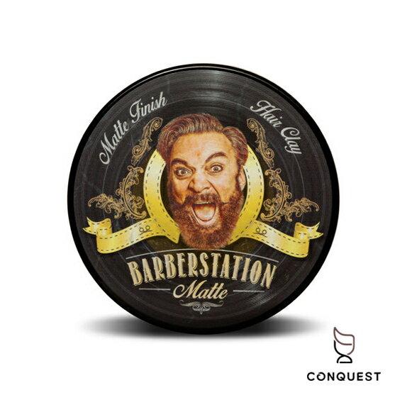 【 CONQUEST 】Barberstation Matte 硬漢髮蠟 巴博士 髮霜 髮油 灰罐 4oz/120ml