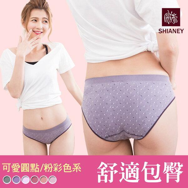 女性無縫低腰褲粉色系No.6828-席艾妮SHIANEY