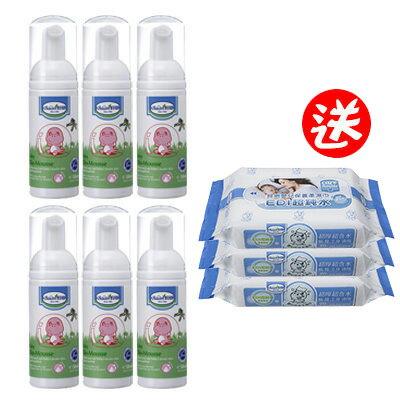【悅兒園婦幼生活館】Baan 貝恩 嬰兒防蚊慕斯 (50ml) 【買6罐送貝恩EDI嬰兒保養柔濕巾20抽(3包入)一串】