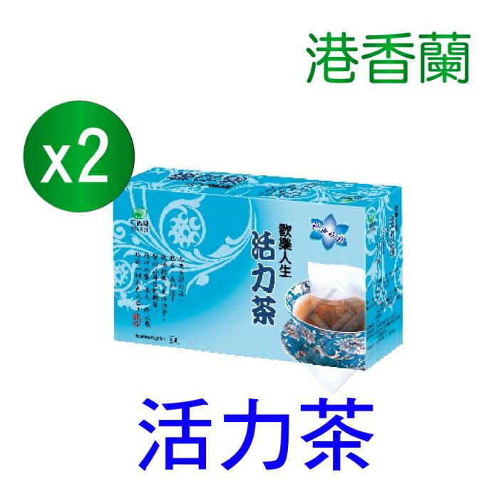 ▼港香蘭 歡樂人 力茶 8g×12包 2盒組 喝酒、熬夜、應酬過多、容易疲勞、工作壓力大、食慾不振的勞動族群