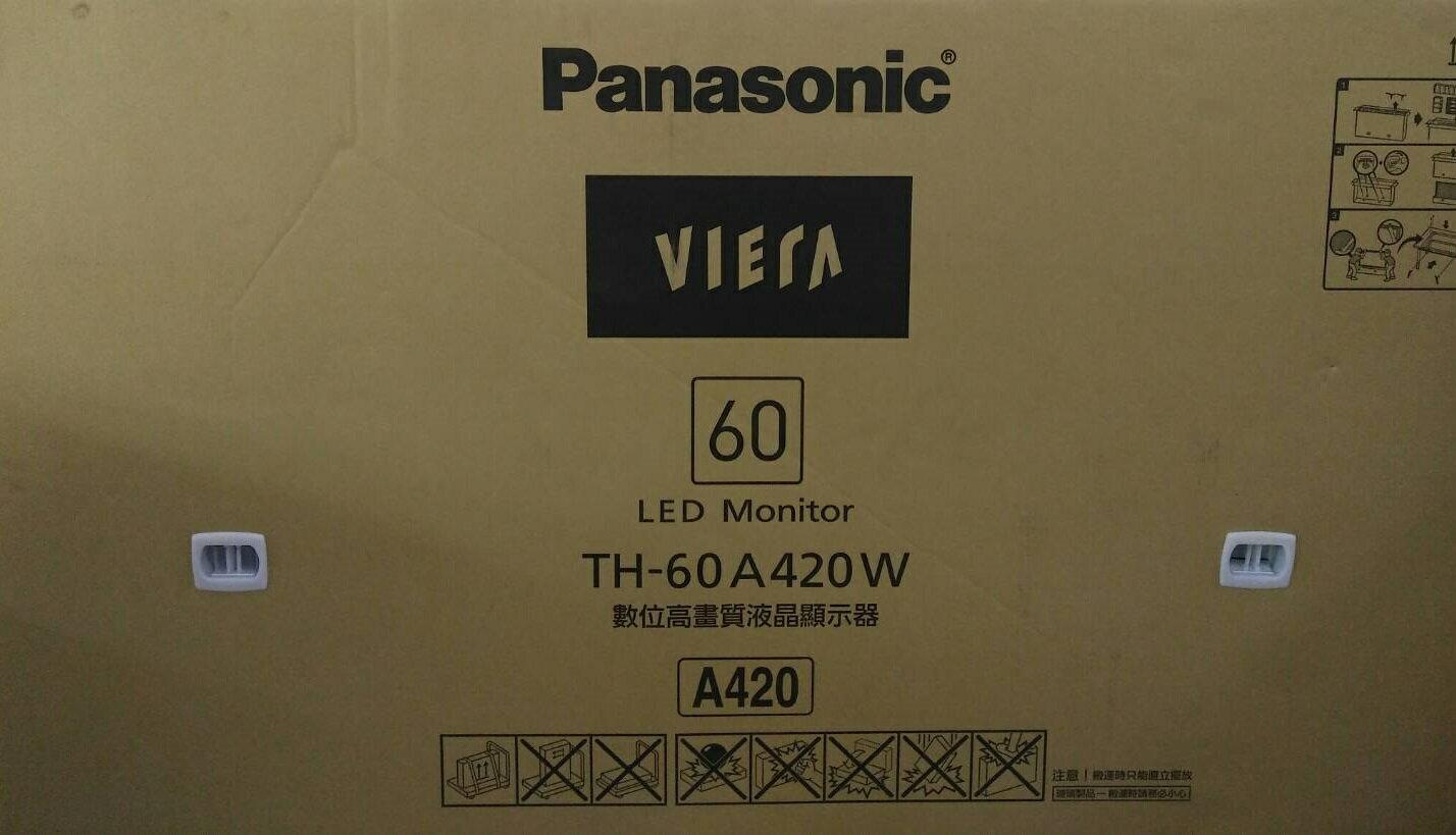 ★杰米家電☆ Panasonic 國際牌 60吋LED液晶顥示器 TH-60A420W