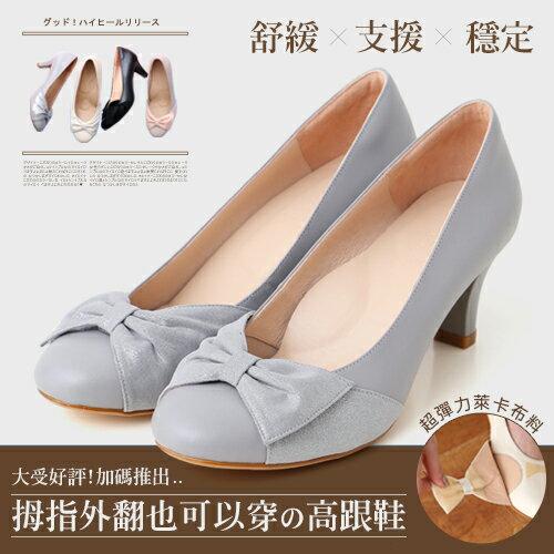BONJOUR☆腳痛救星!MIT真皮萊卡減壓6.5cm高跟鞋Magic Shoes | C.【ZB0277】4色 0