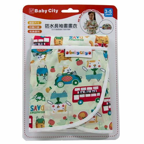 Baby City娃娃城 - 防水長袖畫畫衣(3-5A) 綠色貓公車 3
