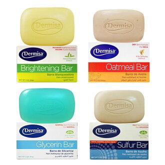 【Dermisa】粉刺淨膚/去角質燕麥/保濕甘油/淡斑嫩白皂85GR
