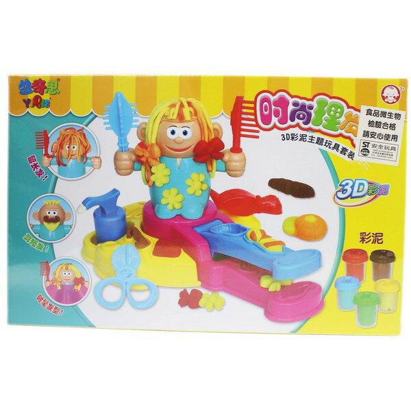 理髮師彩泥機組 6818-1 益奇思時尚理髮師 / 一盒入 { 促350 }  3D彩泥主題玩具 ST安全玩具~生K2182 1