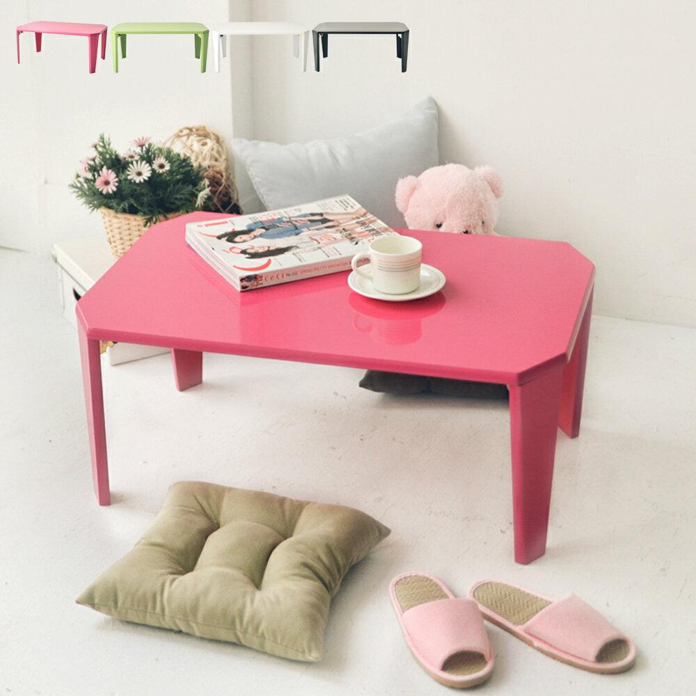 鏡面摺疊和室桌(四色) MIT台灣製 完美主義 茶几 桌子 和室桌【I0149】