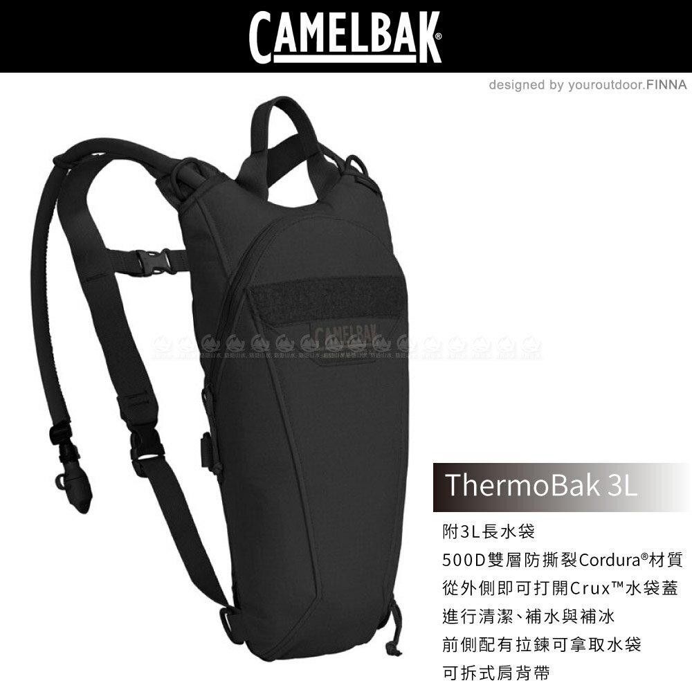 【CamelBak 美國 ThermoBak 3L 軍規水袋背包(附3L長水袋)《黑》】CBM1683001000